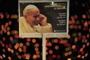 В Житомире установили памятник Папе Римскому