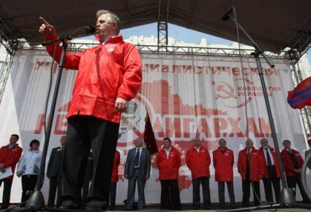 5 тисяч комуністів провели в Києві першотравневу демонстрацію