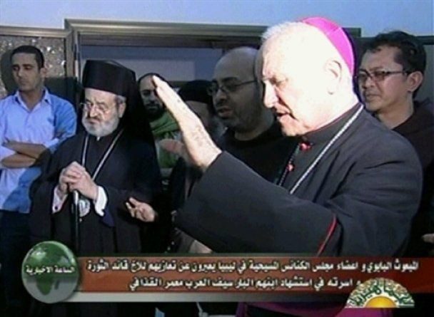 Лівійські ЗМІ показали тіла убитих родичів Каддафі