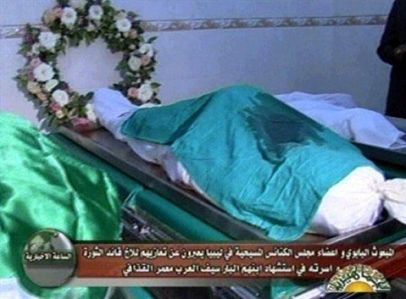 Вбиті родичі Каддафі_3