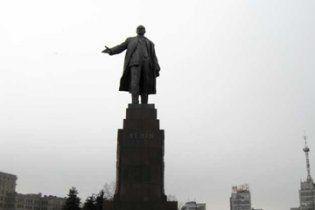 У Харкові хочуть прикрити Леніна, щоб його не бачив патріарх Кирило