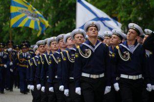 Центр Севастополя перекрыли для российско-украинского марша