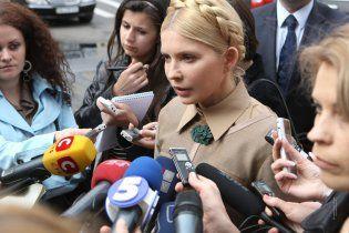 Тимошенко випустили з Генпрокуратури після 8-годинного допиту