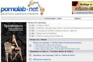 Викритий у Києві найбільший порносайт продовжує працювати