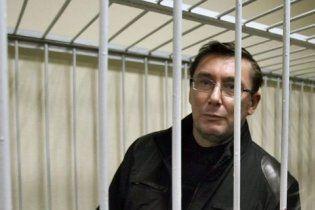 Пшонка отчитается Раде, почему Луценко удерживается под стражей