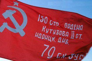 Во Львове вопреки запрету на улицу вынесли красный флаг