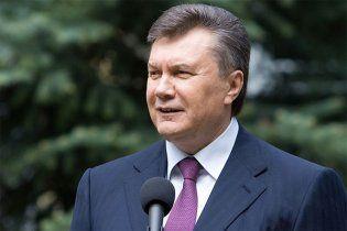 Янукович нагадав, що всі ми родом з дитинства