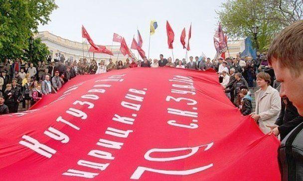 По Одессе пронесли гигантское красное знамя