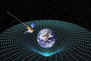 NASA доказало теорию Эйнштейна: Земля искривляет пространство и время