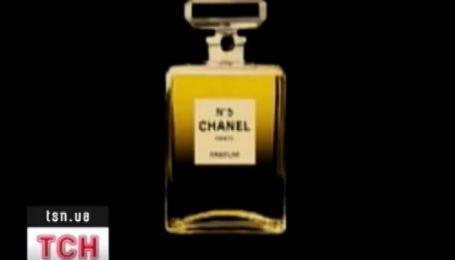 У Chanel №5 сьогодні День народження