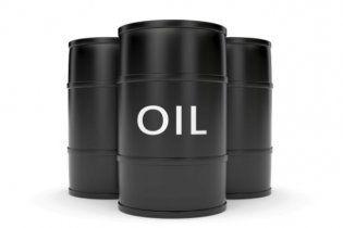 В Киеве открылся нефтяной саммит