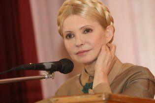 Тимошенко урізала фінансування своїй партії