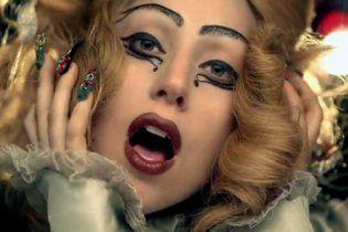 Альбом Lady GaGa за неделю разошелся миллионным тиражом