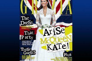 Британский журнал опозорился из-за отретушированного фото Кейт Миддлтон