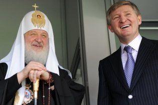 Патріарх Кирило зустрівся з Ахметовим і поговорив з ним про футбол