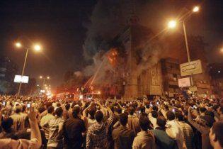 Через сутички в Каїрі введено комендантську годину