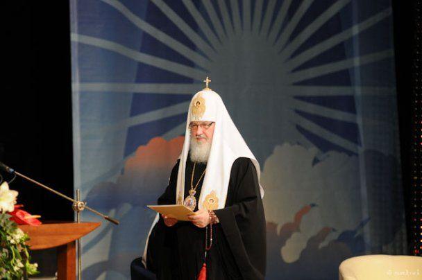 """Патріарх Кирило закликав не """"зазіхати на пам'ять шкідливими вигадками"""""""