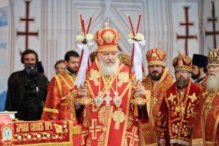 Патриарх Кирилл снова едет в Украину