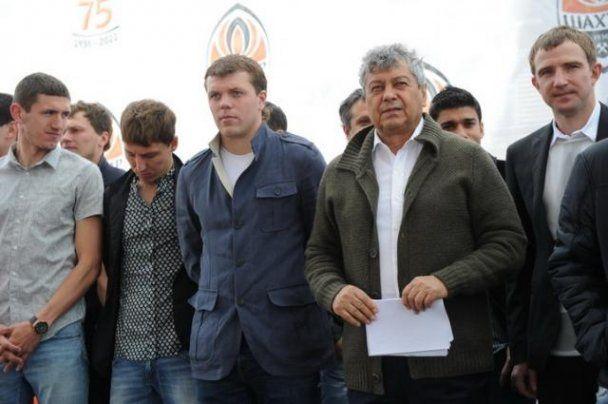 """В Донецьку відкрили Алею слави """"Шахтаря"""""""