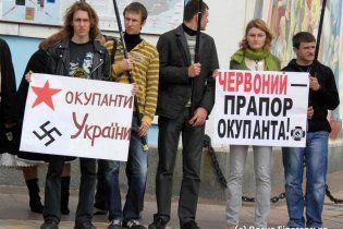 """Комуністи хочуть законодавчо заборонити """"профашистську """"Свободу"""""""