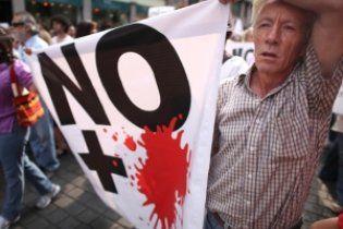В Мексике тысячи граждан вышли на протест против антинаркотической войны