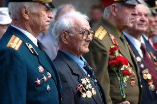 БЮТ: влада відбирає у ветеранів доплати до Дня Перемоги