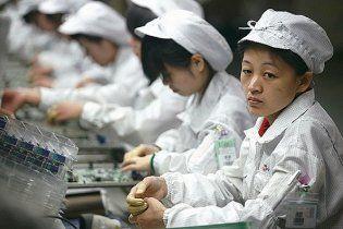Тайваньская корпорация запретила сотрудникам совершать самоубийства