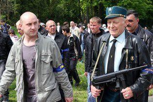 """Міліція поклала провину за львівські події на """"Свободу"""""""