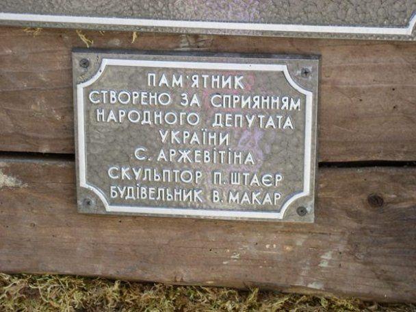 В Україні відкрито пам'ятник заробітчанам