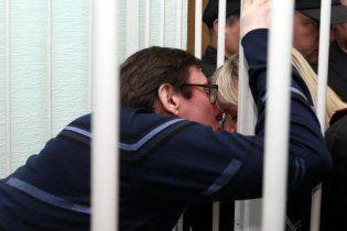 Генпрокуратура позволила Луценко видеться с женой