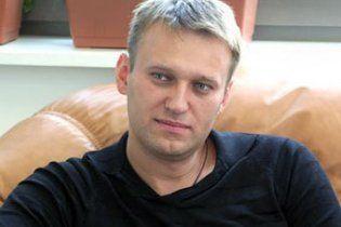 На відомого російського блогера і борця з корупцією завели справу