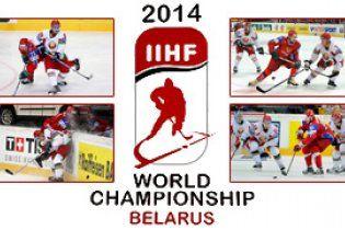 Європарламент закликав позбавити Білорусь чемпіонату світу-2014