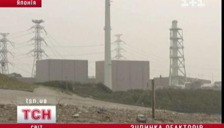 Зупинка реактора