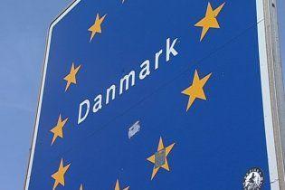 Данія введе митний контроль на кордонах з Німеччиною і Швецією