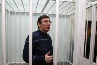Суд над Луценком стартує в понеділок