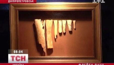 В Днепропетровске представили флейту господина