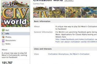 В Facebook можно будет играть в Civilization