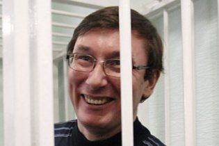 Справу Луценка передано в суд