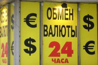 """Нацбанк разбудил в Украине валютный """"черный рынок"""""""