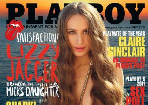 Дочь Мика Джаггера разделась для Playboy