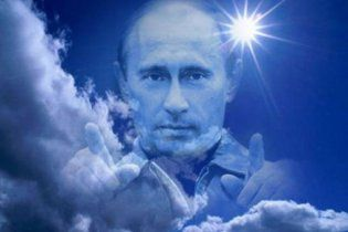 В России появилась секта, поклоняющаяся Путину как апостолу Христа