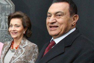 Жена Мубарака освобождена под залог