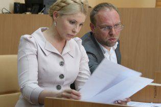 Слідчий ГПУ не обмежував Тимошенко у часі для ознайомлення зі справою