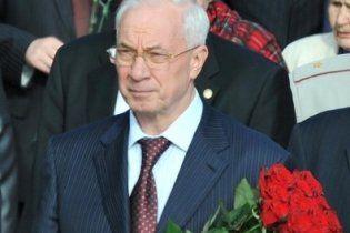 Азаров вшанував пам'ять жертв політичних репресій
