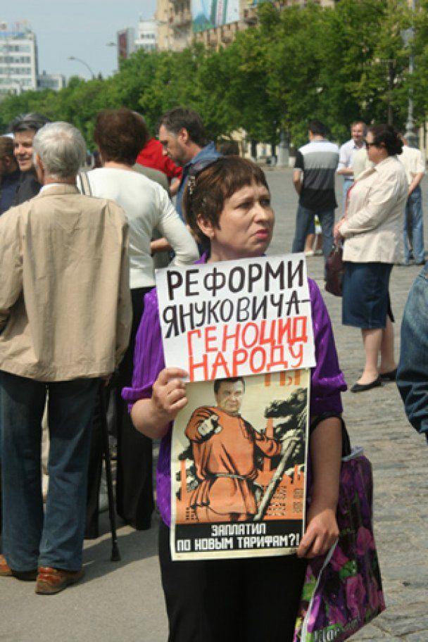 """В Харькове на """"Дне гнева"""" требуют гречки и отставки Януковича"""