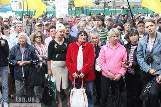 """""""День гнева"""" в Украине: все подробности"""