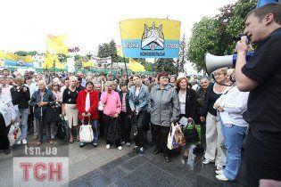 Організатор Дня Гніву в Києві відбувся незначним штрафом