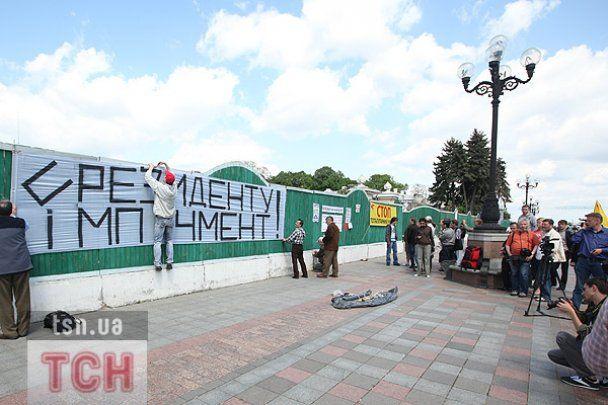 """У Києві активісти """"Дня гніву"""" побилися з беркутівцями"""
