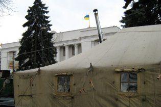 Возле Верховной рады снесены все палатки