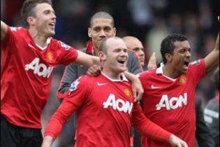 """""""Манчестер Юнайтед"""" виграв рекордний чемпіонський титул (відео)"""